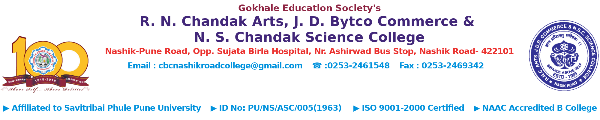 R.N.C. ARTS, J.D.B. COMMERCE , N.S.C. SCIENCE COLLEGE (CBC) NASIK ROAD